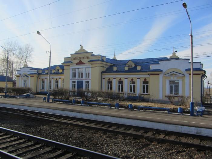 Железнодорожная станция «Гидростроитель»