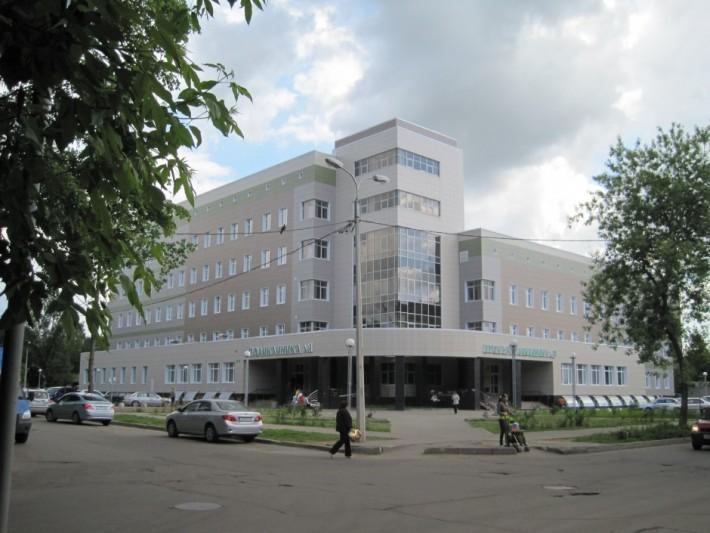 Поликлиника №1