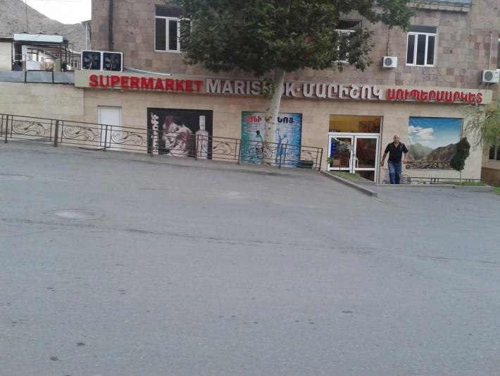 Новый магазин в г. Агарак, он же - супермаркет
