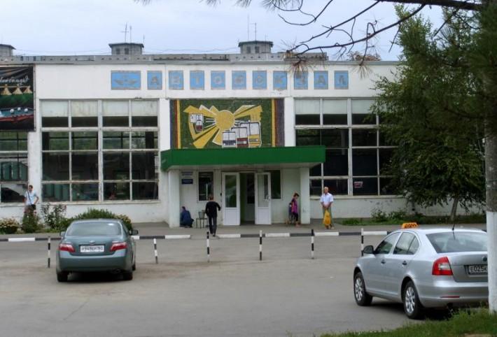 Автовокзал города Новочеркасска