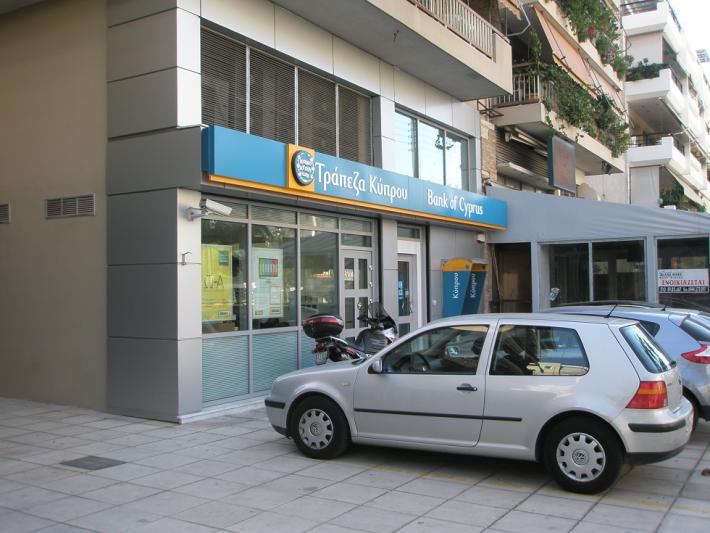 Банки Кипра в Афинах