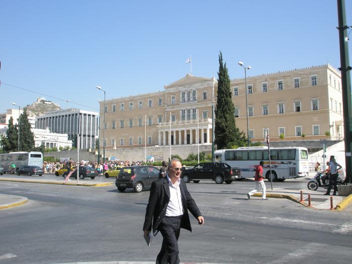 Синтагма, греческий парламент