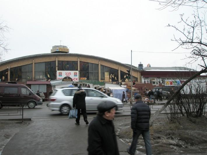 Центральный рынок Подольска