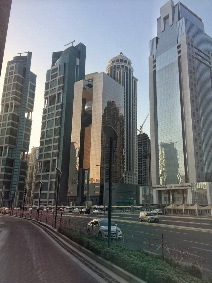 Центр Дохи