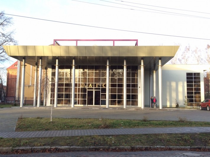 Новое здание ЗАГС, раньше отдел находился в администрации