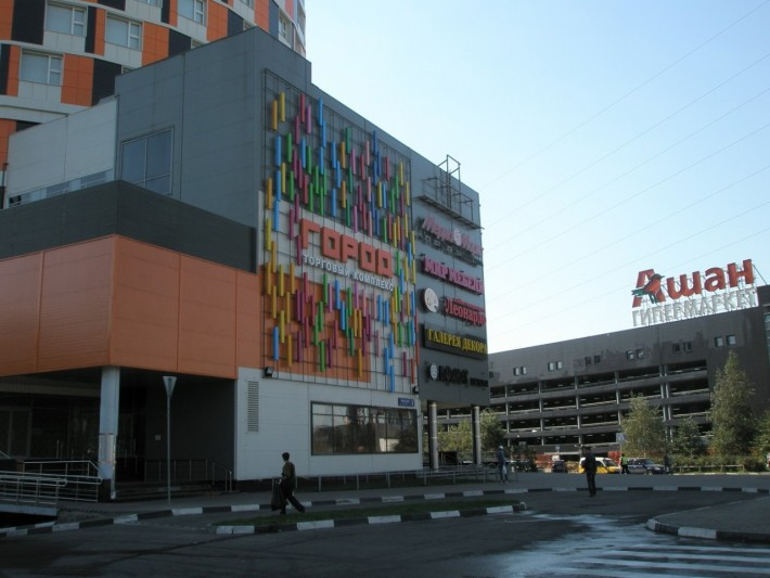 Торговый комплекс Город и Ашан