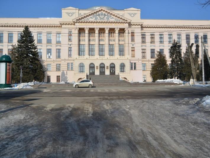 Новочеркасск. Политехнический институт
