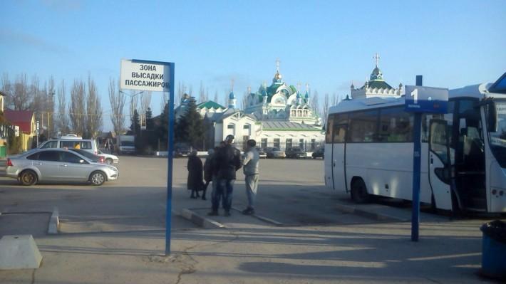 Автовозал Феодосия