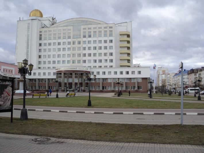 Белгородский государственный университет. Один из корпусов
