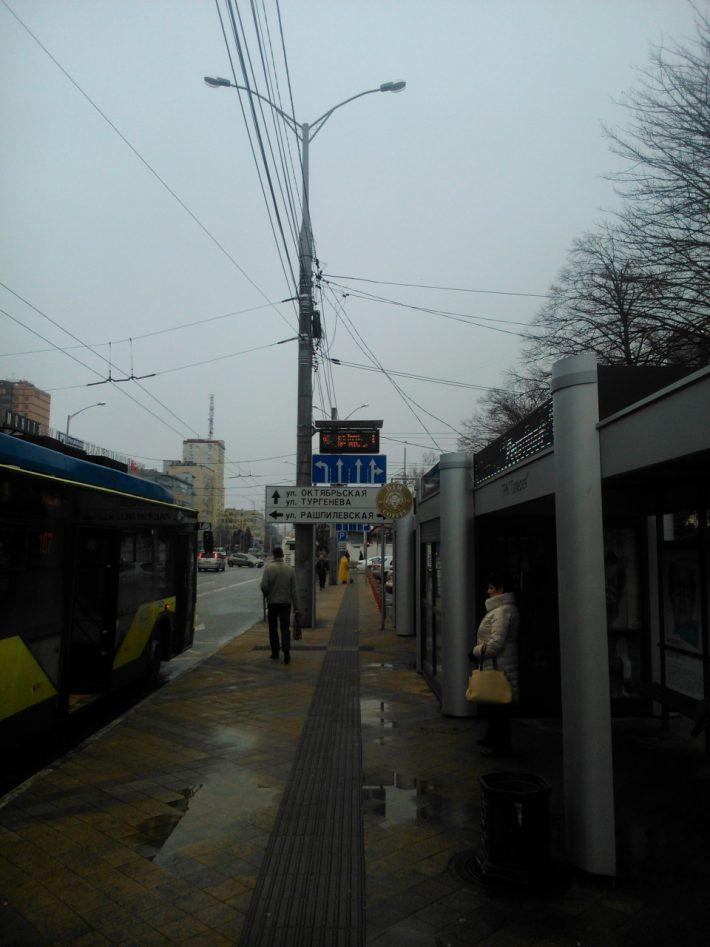 Типичная остановка общественного транспорта