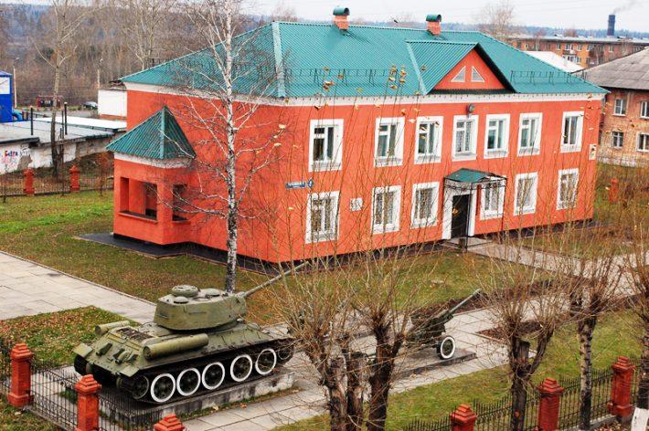 Музей им. В.Н. Плотникова