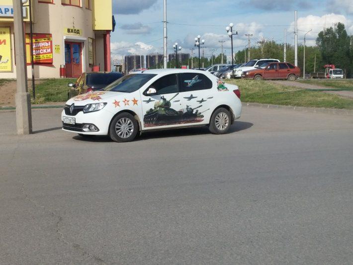 Вот так автолюбители Волжского и Волгограда готовятся к 9 мая!