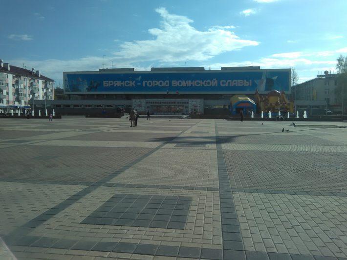 Брянск - город партизан и ДПСников (что одно и тоже..)