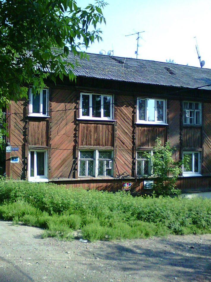 Один из жилых домов Иркутска