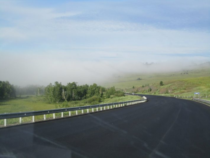 Дорога Чита - Хабаровск