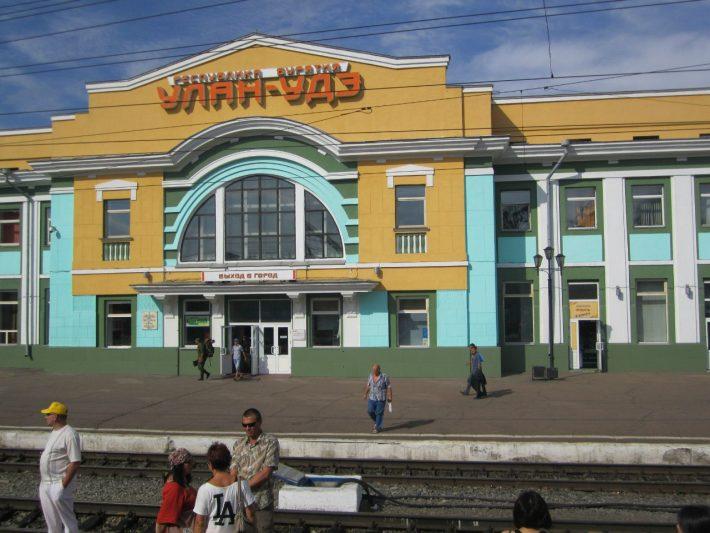 Вокзал в Улан-Удэ