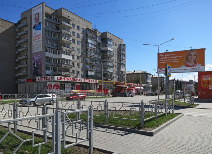 Бердск, ул. Ленина