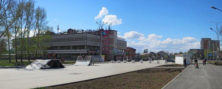 Бердск, ЦУМ