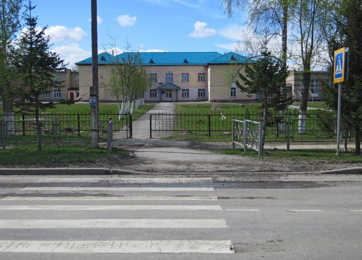 Бердск, школа № 9