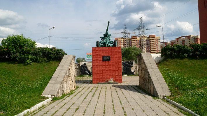 Пушка. На этом месте советские воины остановили фашистов