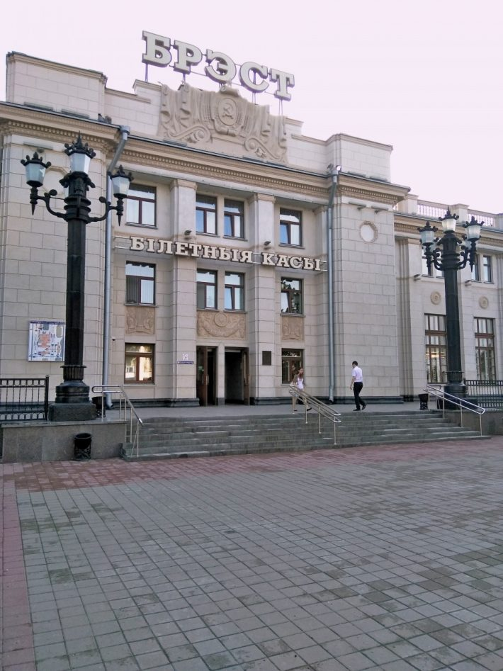 Ж/д вокзал в Бресте