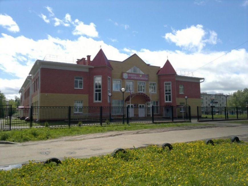 Новая школа в Волжске
