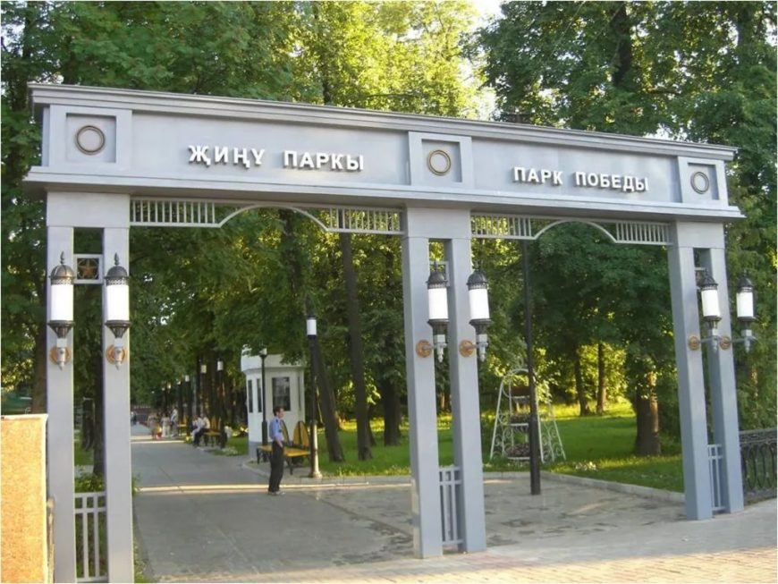 Вход в парк Победы, в котором выставлена кое-какая техника в парке