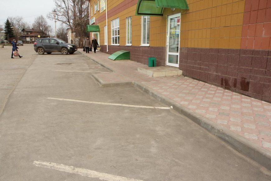 Основной торговый объект Гаврилов-Посада
