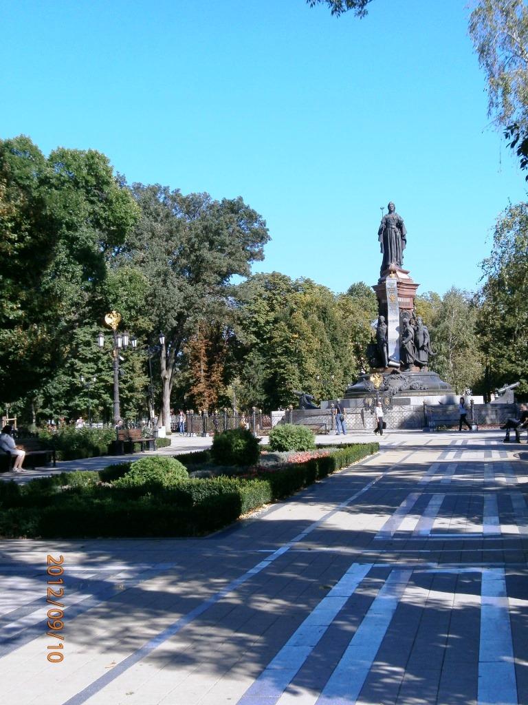 Краснодар, 2012 год