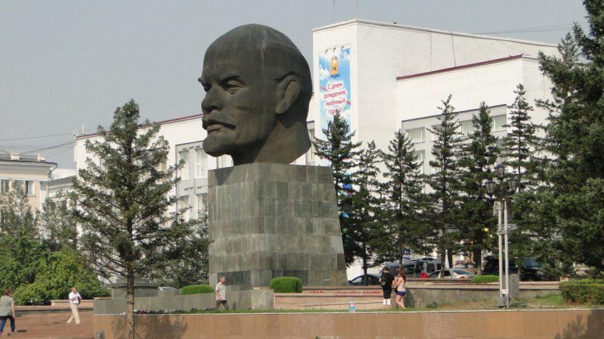 Бюст Ленина в Улан-Удэ