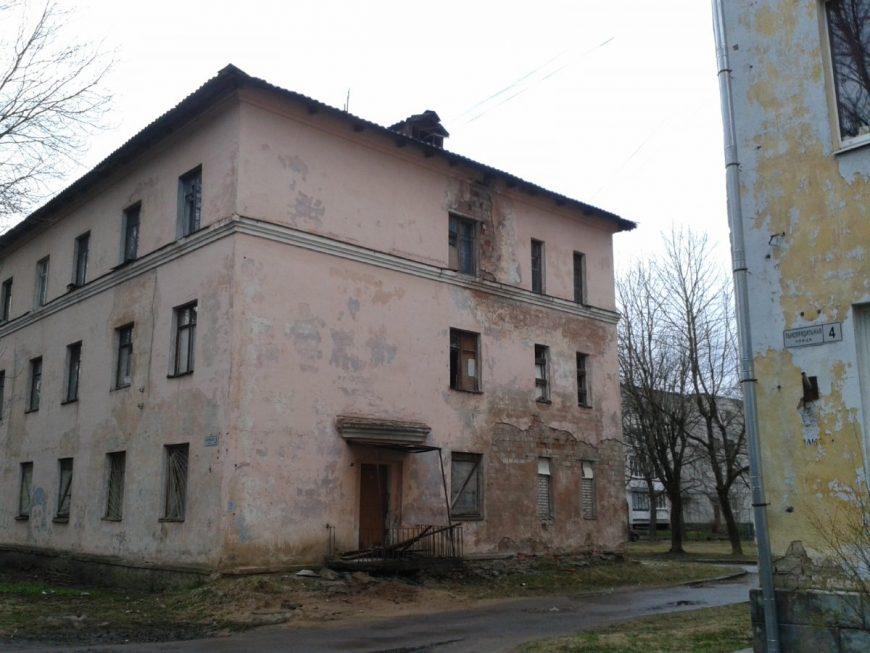 Типичная Парусинка