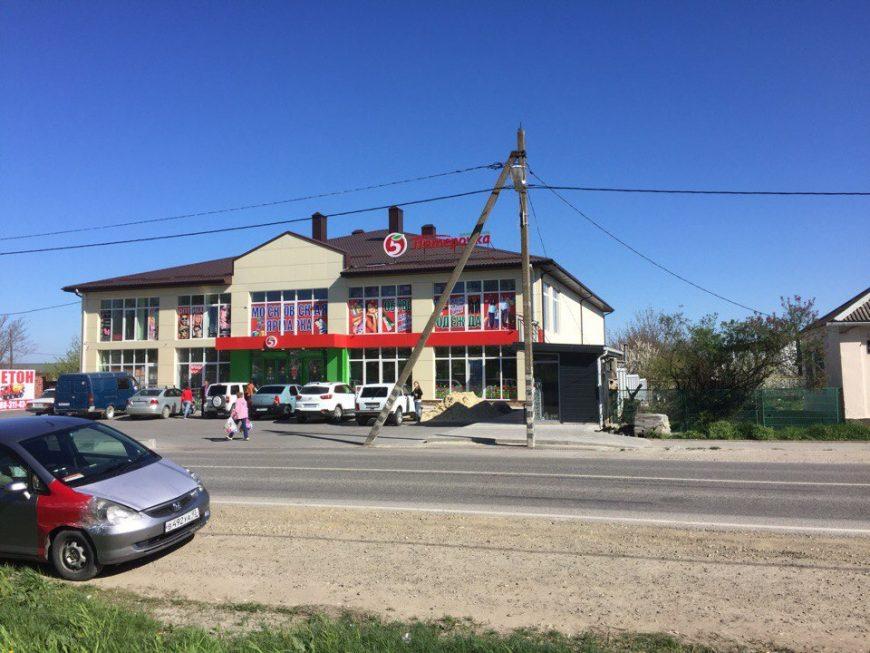Гостагаевская