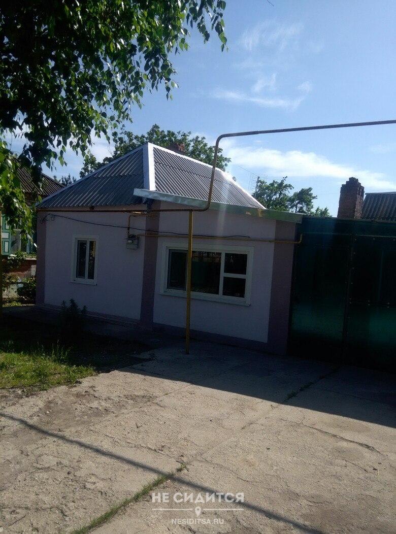 Продажа домов в краснодарском крае кубанском районе